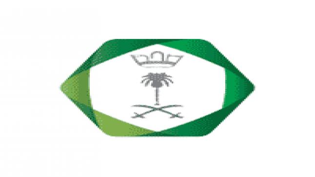 تعلن المدينة الطبية الجامعية بجامعة الملك سعود تدريب منتهي بالتوظيف