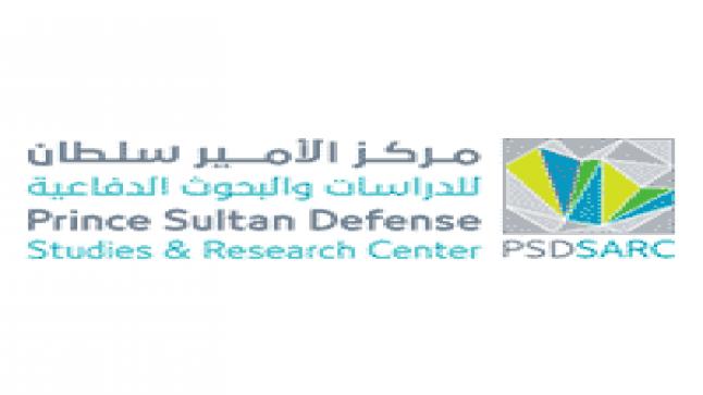 وظيفة في مركز الأمير سلطان للدراسات والبحوث