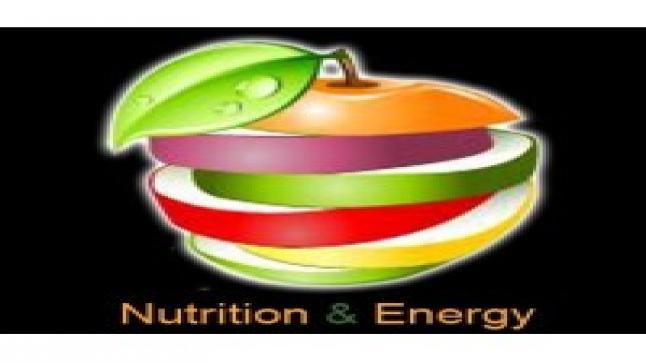 وظيفة نسائية في مركز التغذية والطاقة الرياضي النسائي