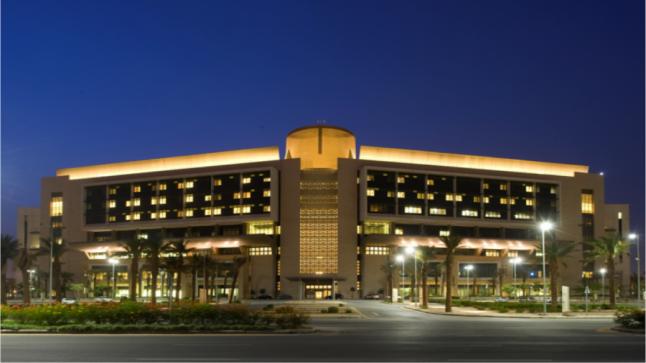 مستشفى الملك عبدالله الجامعي يوفر وظائف صحية لحملة الدبلوم فما فوق
