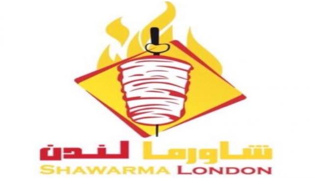 وظائف في مطعم شاورما لندن لتقديم الوجبات براتب 7000