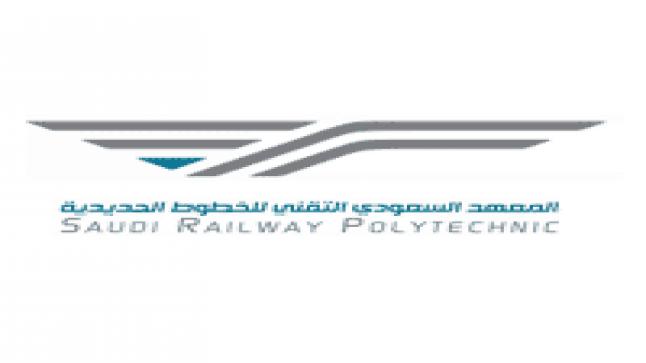 فتح باب التسجيل لدراسة الدبلوم في المعهد السعودي التقني للخطوط الحديدية سرب