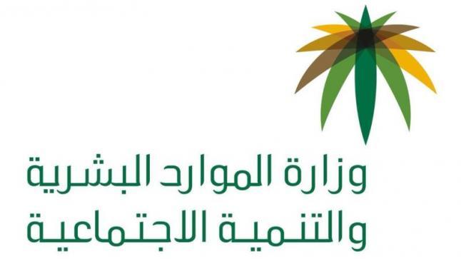 توطين مهنة الهندسة سيوفر 7000 وظيفة للمهندسين السعوديين