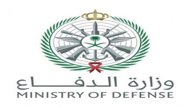 وزارة الدفاع تعلن الترشيح الأولي للطلبة المتقدمين للكليات العسكرية