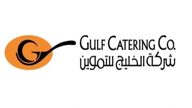 شركة الخليج للتموين توفر وظائف بمجال التغذية بالمستشفى التخصصي للعيون