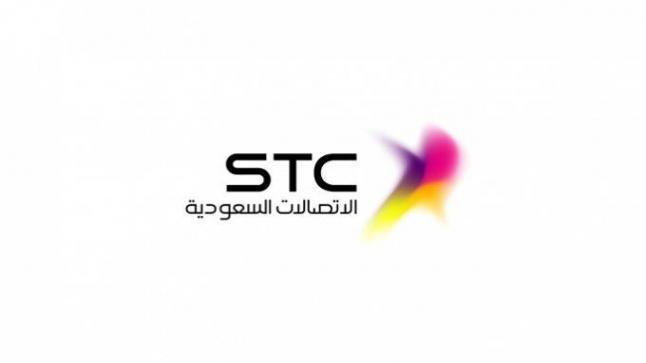 """(شركة قنوات الاتصالات السعودية) – توفر 3 وظائف شاغرة للجنسين بمجال المحاسبة """"لحديثي التخرج"""""""