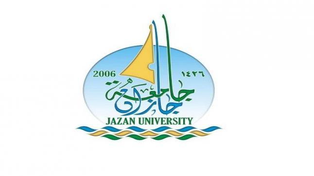 جامعة جازان توفر 53 وظيفة صحية وإدارية على برنامج التشغيل الطبي