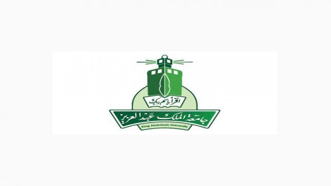 وظائف أكاديمية بدرجة معيد/معيدة بجامعة الملك عبدالعزيز بعدة تخصصات