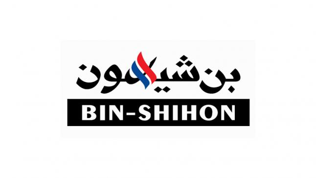 مجموعة بن شيهون توفر وظائف شاغرة لحملة الثانوية فما فوق بعدة مدن
