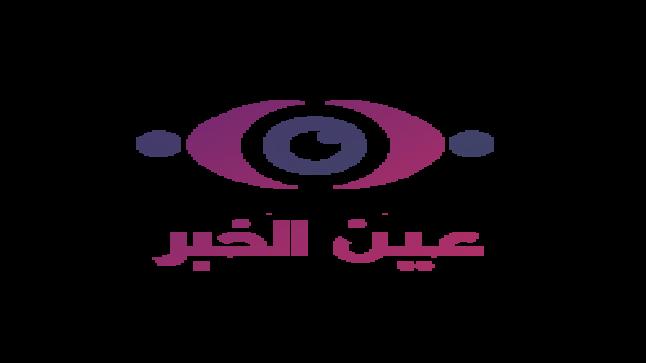 """يوجد احتياج (متدربين/متدربات) سعوديين -عبر نظام تمهير – """"لشركة عالمية في جدة"""" لا يشترط وجود خبرة"""