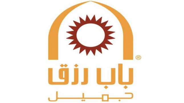وظائف نسائية في جدة براتب 7000 ريال