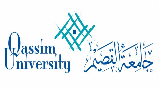 جامعة القصيم تعلن دورة لخريجي الثانوية مع شهادة مُعتمدة (عن بُعد)