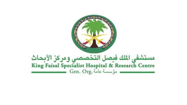 المستشفى التخصصي يوفر وظائف صحية وتقنية شاغرة بالرياض وجدة