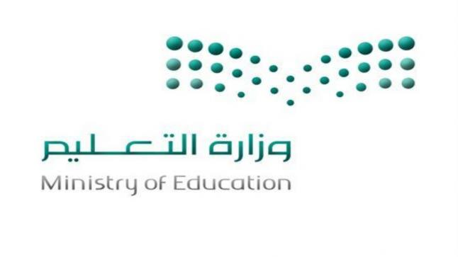 بدء أول تسجيل في برنامج الماجستير المهني في الجامعة الإسلامية.