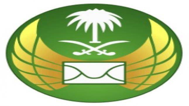 """البريد السعودي- يوفر""""20 وظيفة في مجال الترجمة"""" بالمدينة المنورة ومكة المكرمة"""