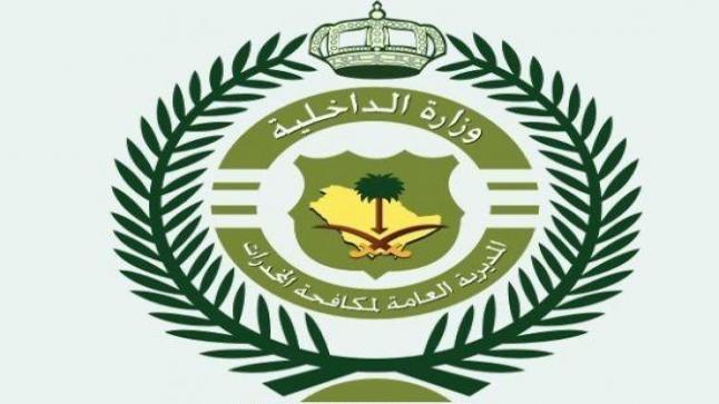 مكافحة المخدرات للكادر النسائي تعلن نتائج القبول النهائي للمديرية العامة على رتبة (جندي