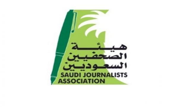 """هيئة الصحفيين السعوديين: سنحمي المهنة ممن ينتحل صفة """"إعلامي""""."""