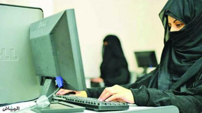 نظام العمل الجديد تضمن حذف المادة التي تحظر عمل المرأة ليلًا