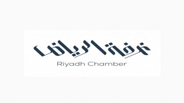 غرفة الرياض توفر وظائف متنوعة للجنسين لجميع المؤهلات