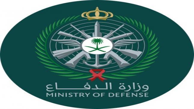 """وزارة الدفاع – توفر 5 وظائف شاغرة متنوعة""""بالقوات الجوية الملكية"""
