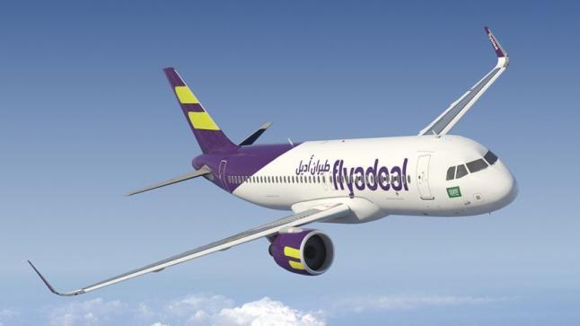 شركة طيران أديل تعلن عن توفر وظائف هندسية شاغرة بجدة