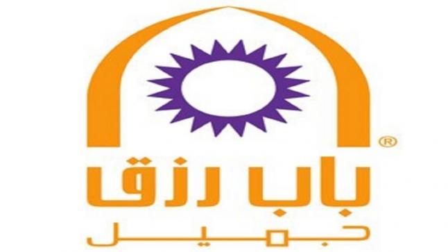 شركة باب رزق جميل تعلن عن توفر 103 وظيفة لحملة الشهادة المتوسطة فأدنى بعدة مدن