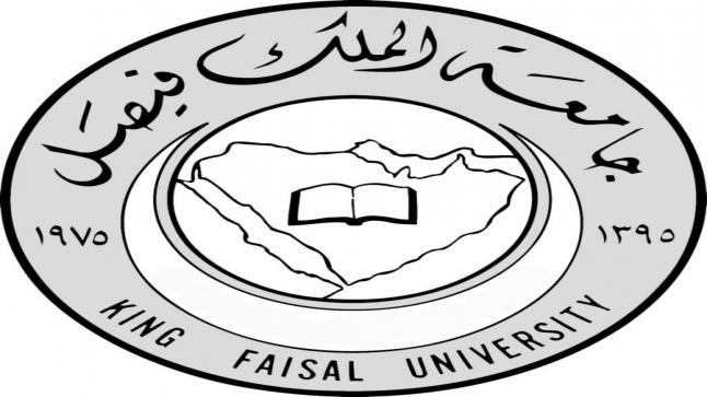 وظائف أكاديمية للسعوديين في جامعة الملك فيصل من حملة الدكتوراه