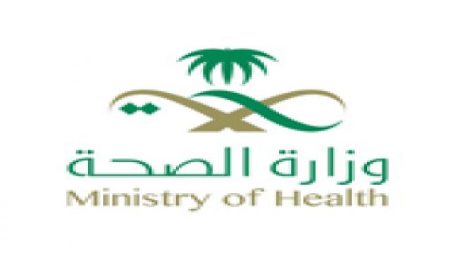 وظائف سائقين صحة الرياض بمختلف الإدارات والمستشفيات