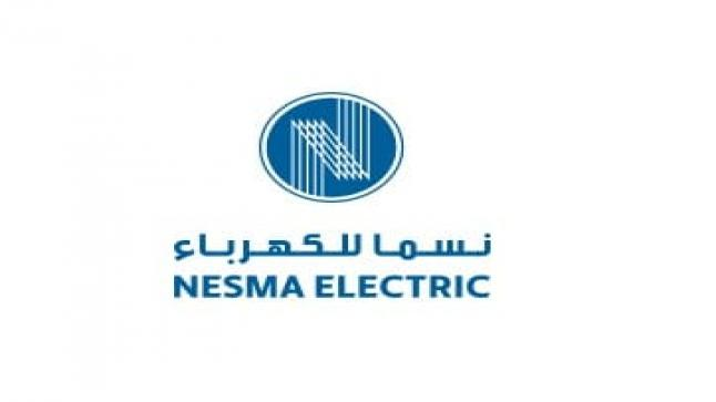 وظائف لحديثي التخرج الشركة السعودية للكهرباء لذوي الخبرة
