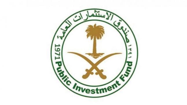 صندوق الاستثمارات العامة يوفر وظائف إدارية شاغرة بمدينة الرياض