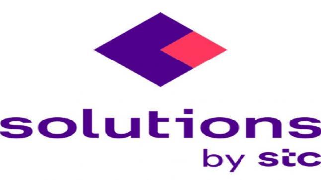 شركة حلول إس تي سي توفر وظيفة بالرياض بمجال التصميم الجرافيكي