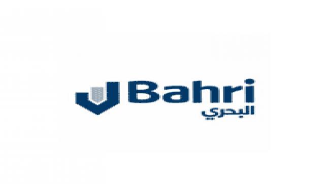 وظيفة إدارية مجموعة البحري في الرياض