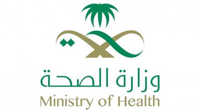 وزارة الصحة سنجري تجربة سريرية على لقاح لكورونا