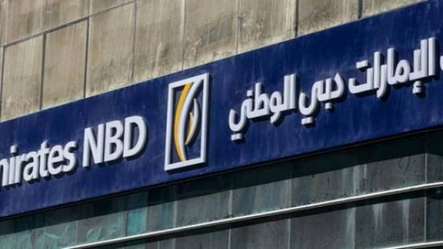 بنك الإمارات دبي الوطني بالرياض يوفر 18 وظيفة إدارية للجنسين عبر (تمهير)
