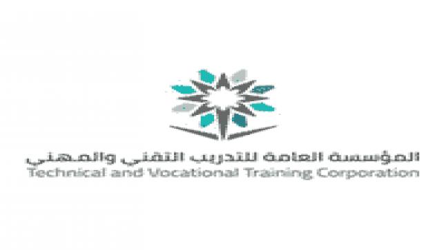 التدريب التقني يعلن توفر وظائف تدريبية شاغرة للرجال بعدة مدن بالمملكة
