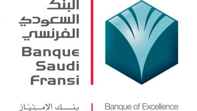 البنك السعودي الفرنسي يوفر وظائف لحملة البكالوريوس بالرياض والجوف